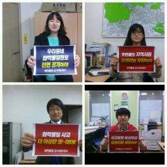 노원노동복지센터.jpg
