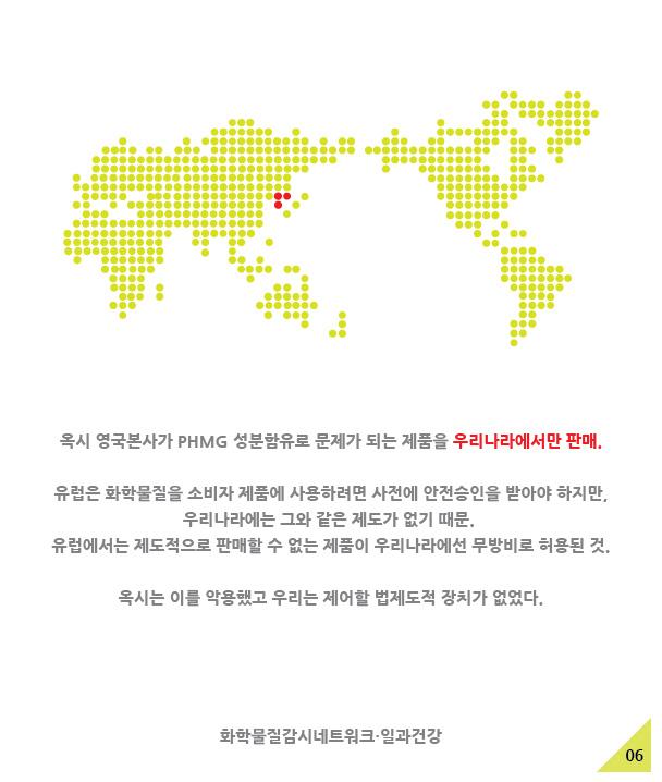 비밀카드2-06.jpg