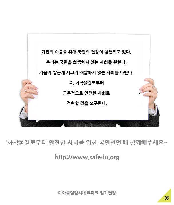 비밀카드2-09.jpg