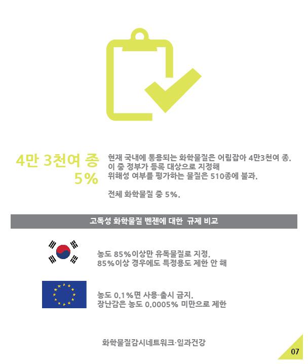 비밀카드2-07.jpg